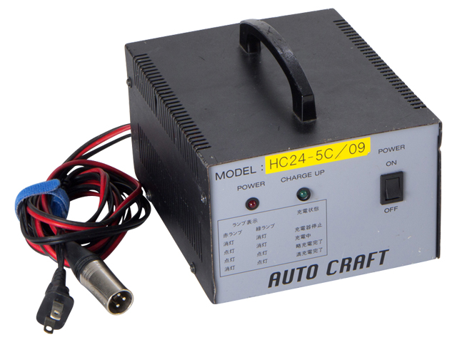 nac 24V/17A charger
