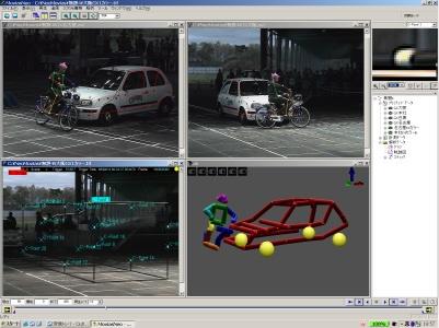 実車と自転車の衝突試験3次元解析