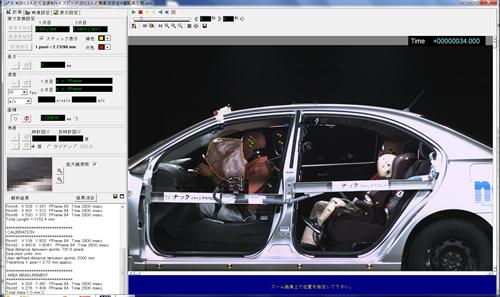 簡易解析機能LAAでの解析画面