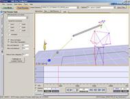 EMR Plug-in の動作画面