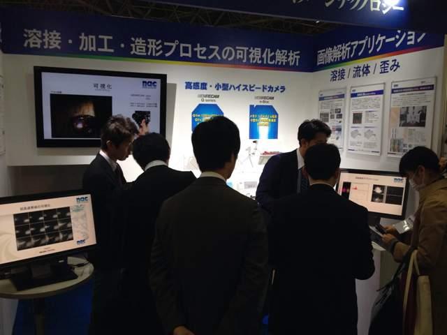 出展報告|「第8回レーザー加工技術展」
